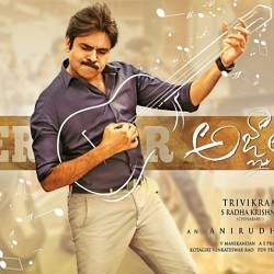 Agnyaathavaasi audio to release on December 19