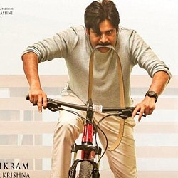 Agnyaathavaasi will be the first Indian film to be screened at City Walk theatres