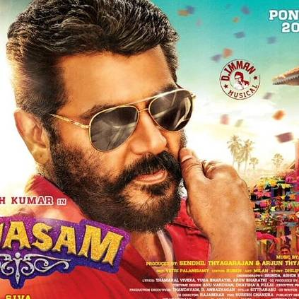 Ajith Kumar to finish the shoot of Viswasam in 3 days