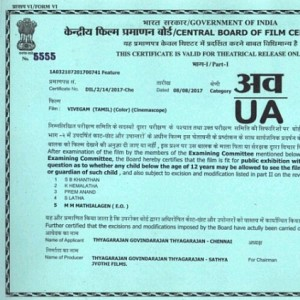 Here is the final runtime of Vivegam!