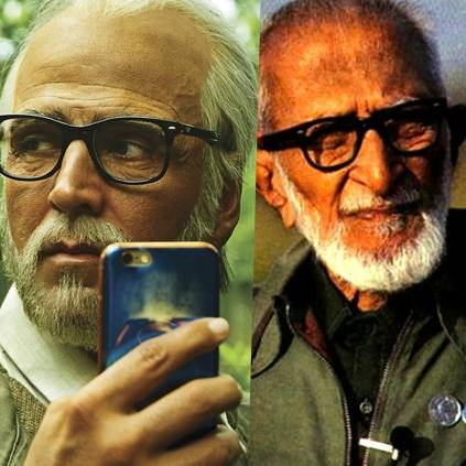 Akshay Kumar's character in 2point0 inspired from Salim Ali