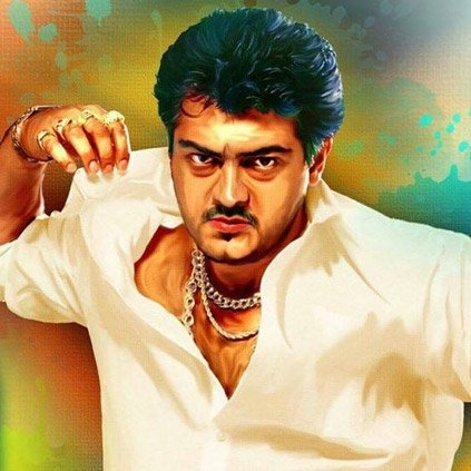Veeram bgm ajith download