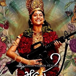 Aruvi gets an above average verdict at the Chennai city box office