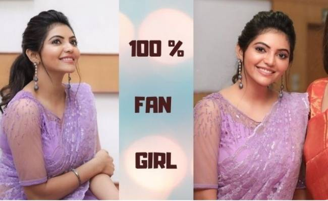 Athulya Ravi shares her fan girl moment with actress, Simran