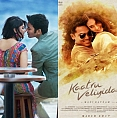Enai Noki Paayum Thotta and Kaatru Veliyidai go to the same player