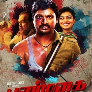 Irumugan and now Pandigai!