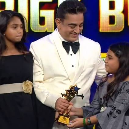 Awards received by the non finalists of Bigg Boss 3 hosted by Kamal Haasan