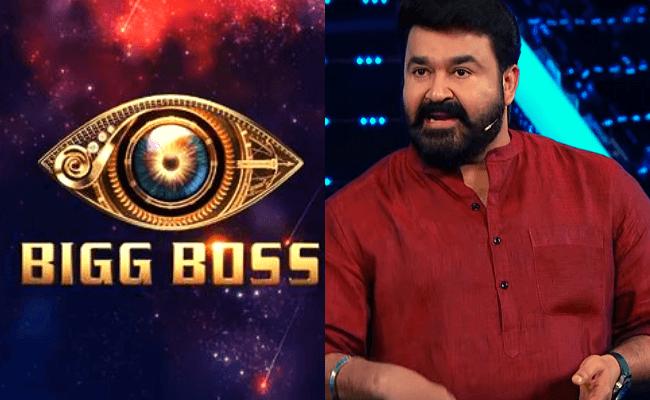Bigg Boss Malayalam season 2 suspended due to Coronavirus
