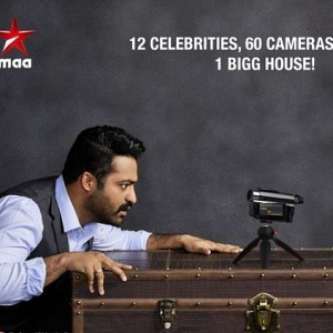 Bigg Boss reduced to just 70 days in its Telugu version!