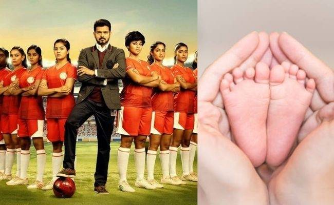 Bigil actress blessed with twins - Check out the adorable post