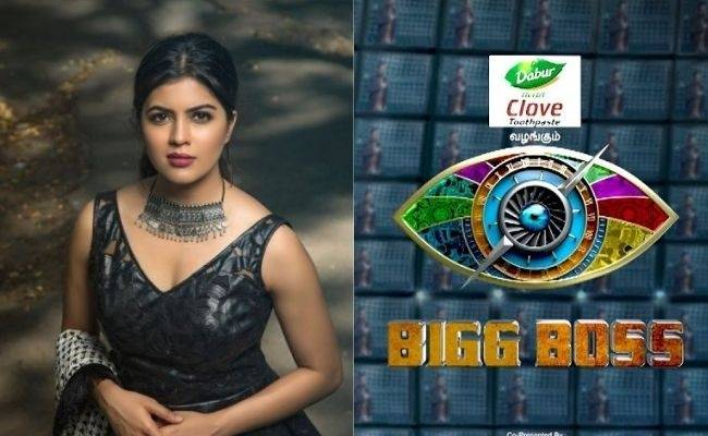 Bigil fame Amritha Aiyer replies officially whether she enters Bigg Boss tamil 4
