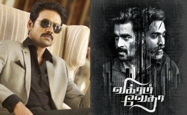 BREAKING: SJ Suryah's next has a 'Vikram Vedha' connect; famous director on board - Interesting deets here
