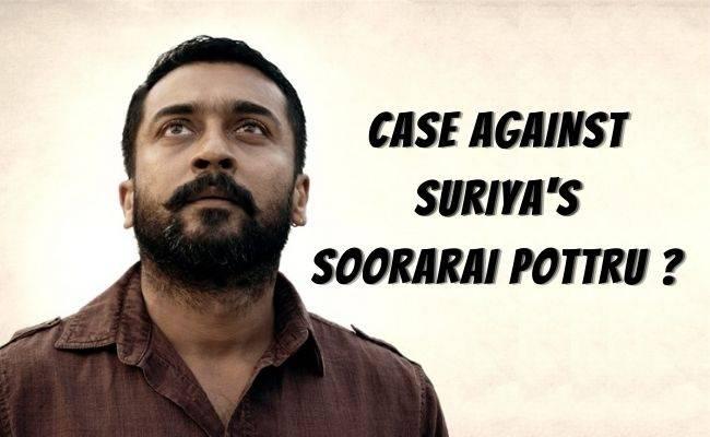 Case against Suriya's Soorarai pottru song for this reason