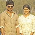A change in Udhay-Manjima film!