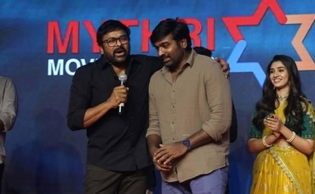 Chiranjeevi praises Vijay Sethupathi in Uppena prerelease event