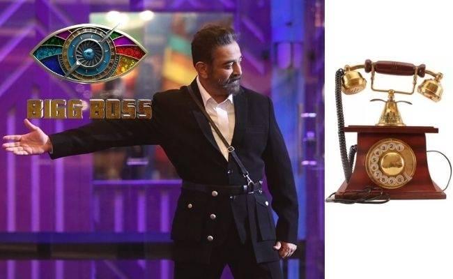 Details about Phone in Bigg Boss Tamil 4 in Vijay TV - Kamal Haasan explains