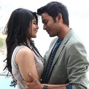Just in : Dhanush and GVM's ENPT second single details revealed!