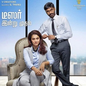 VIP 2 teaser is finally here!!!