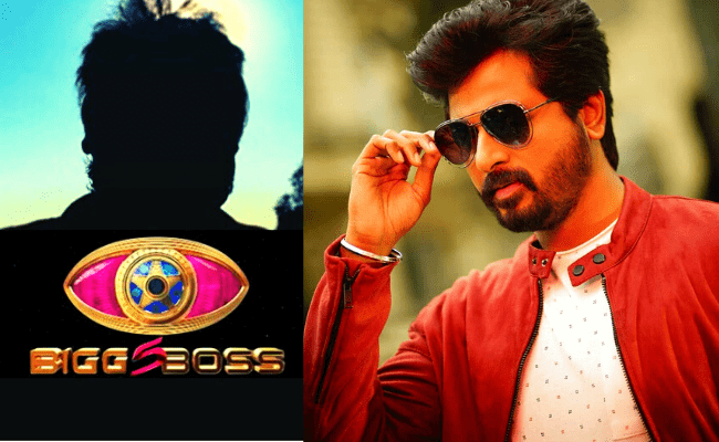 Did you know this Bigg Boss Tamil 5 CONTESTANT is in Sivakarthikeyan's Don ft Raju Jeyamohan