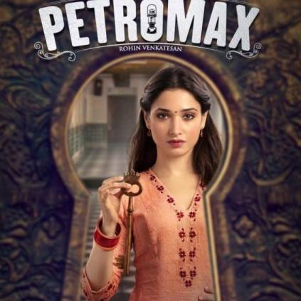 Director Atlee to release the trailer of Petromax on Monday