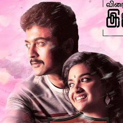 Director requests fans to keep calm and wait for Thaana Serndha Koottam updates