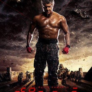 MASS: Director Siva reveals exciting info about Ajith's Vivegam