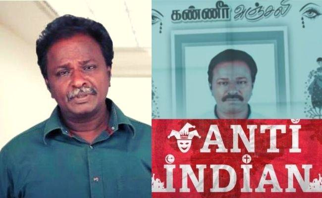 FINALLY - Blue Sattai Maran's 'Anti Indian' TRAILER releases after much delay - Interesting and Intriguing indeed