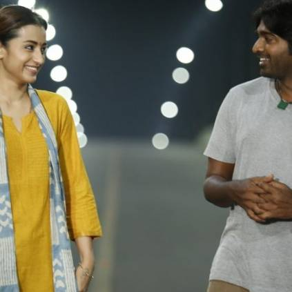 First look of 96 kannada remake titled 99 releases