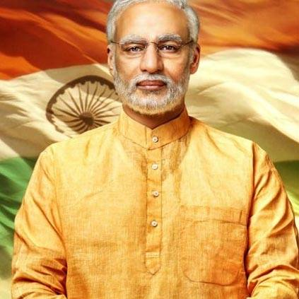 First look poster of Narendra Modi Biopic is here