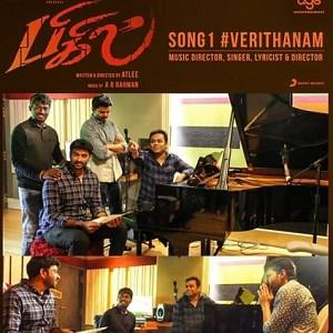 Verithanam: Vijay to sing for AR Rahman for the first time!