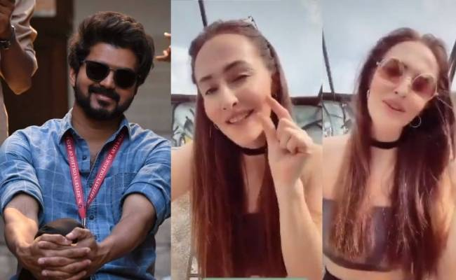 Foreigner sings Vijay's Kutti Story song from Master-viral video
