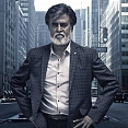 Exclusive: Elderly Kabali only for 20 minutes? Is it true?