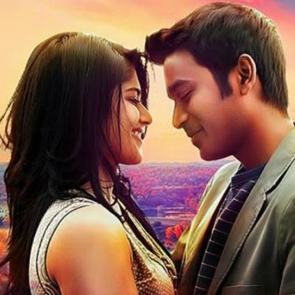 Gautham Menon updates on ENPT Music
