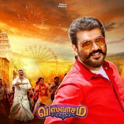 Gautham Vasudev Menon and Arun Vijay's special wishes for Ajith's Viswasam