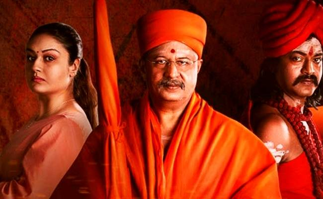 Godman team takes a strong and bold move after the controversy, issues statement