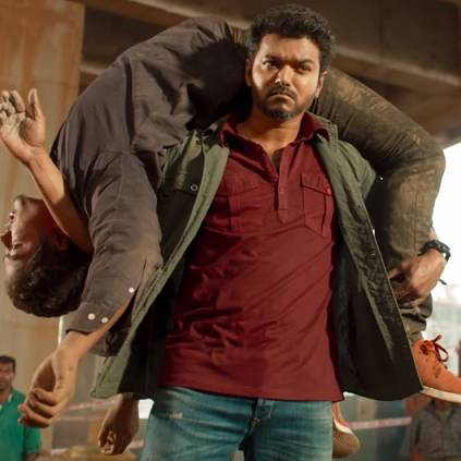 Government grants permission for Sarkar special shows