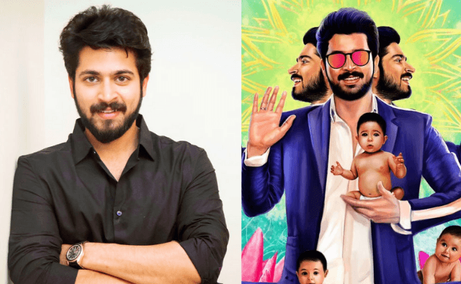 Harish Kalyan issues statement on Dharala Prabhu screening stopped due to Coronavirus