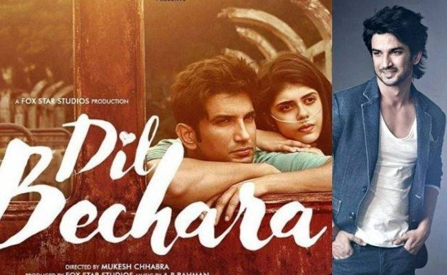 Hotstar crashed, Sushant's Dil Bechara tops IMDB's list of top Indian films