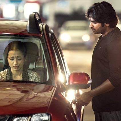 Iravingu Theevai video song from Vijay Sethupathi's 96