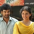 Anjali to do it after five long years