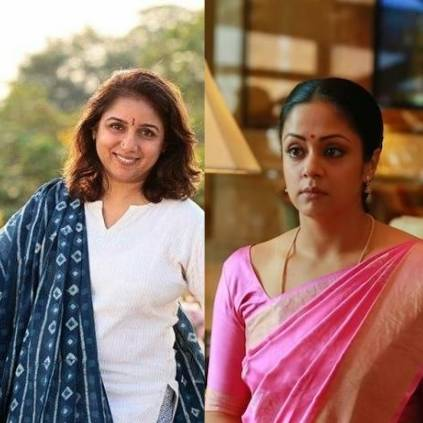 Jyothika-Revathy starrer Production No. 11 directed by Kalyan shooting completed