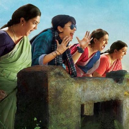 magalir mattum movie review