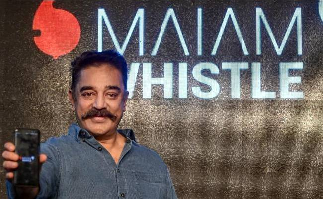 Kamal Haasan alliance partners for State elections 2021