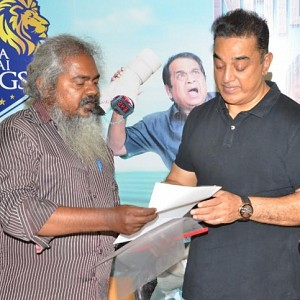 Why did Kamal Haasan appreciate the senior reporter?