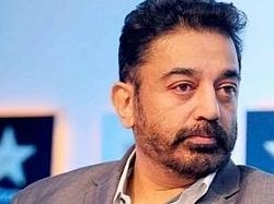 BREAKING: Kamal Haasan defeated in Coimbatore South! - What happened?