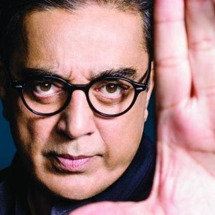 Kamal Haasan is expected to host in Bigg Boss 3