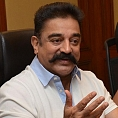 REACHING KAMAL HAASAN IS EASY NOW!