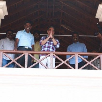 Kamal Haasan paid a visit to Thevar Magan House in Pollachi
