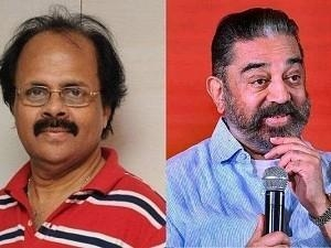 Kamal Haasan pays an emotional tribute remembering Crazy Mohan; Shares rare & unseen pic of the duo!