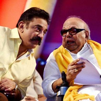 Kamal Haasan's speech at Karunanidhi's funeral